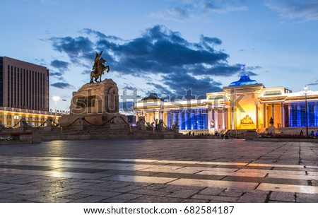 Beautiful  twilight picture of Chinggis Khan square with Sukhbaatar monument in Summer Stock fotó ©