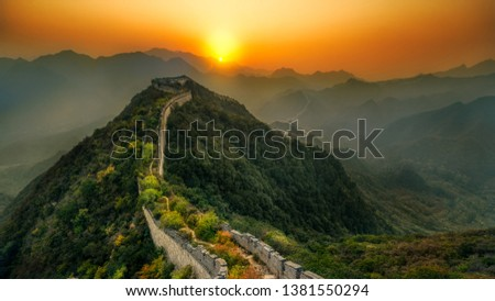 Beautiful view of a mountain and sunset #1381550294
