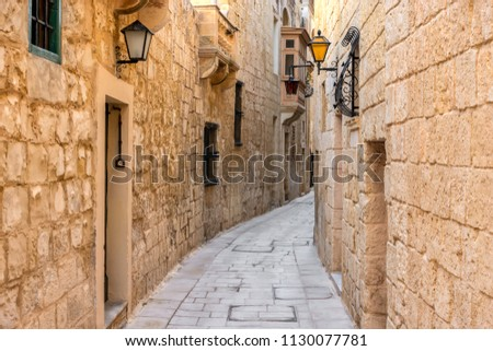 beautiful view of ancient narrow medieval street town Mdina, Malta