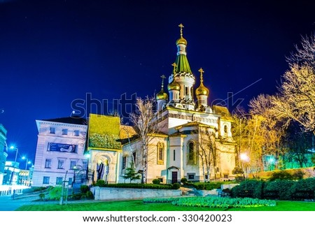Beautiful view of colorful Russian St. Nicholas church in the centre of Sofia city, capital of Bulgaria