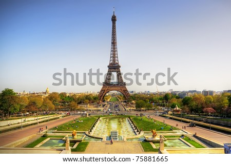 Beautiful view of Eiffel tower, Paris, France