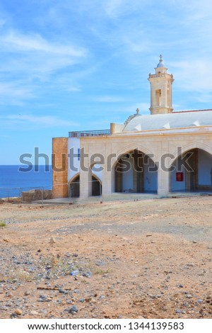 Beautiful view of famous Apostolos Andreas Monastery in Cypriot Karpas Peninsula, Turkish Northern Cyprus. The Orthodox church and a holy place is a popular tourist attraction.   #1344139583