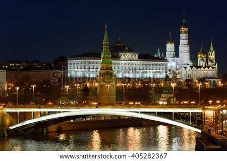 Beautiful view of Moscow redbrick Kremlin landmarks at night with bridge over Moscow river with reflected lights from the street and other buildings and  sky as a background. Capital of Russia. #405282367