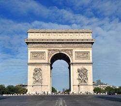 Beautiful  view of the Arc de Triomphe, Paris