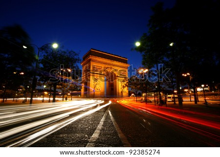 Stock Photo Beautiful view of the Arch de Triump in Paris, France