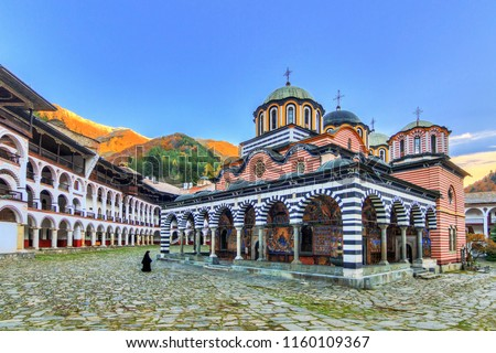 Beautiful view of the Orthodox Rila Monastery, a famous tourist attraction and cultural heritage monument in the Rila Nature Park mountains in Bulgaria #1160109367