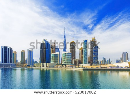 Beautiful view on Dubai modern and luxury skyscrapers in the hart of the city,Dubai,United Arab Emirates #520019002
