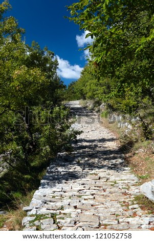 Beautiful Vikos canyon, Zagorohoria, Greece