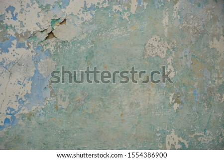 Beautiful vintage background. Abstract grunge decorative stucco wall texture. Wide rough background with copy space for text.  #1554386900