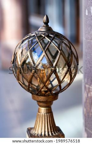 Beautiful vintage street lamp on the street of St. Petersburg. City Historic Landmarks Photo stock ©