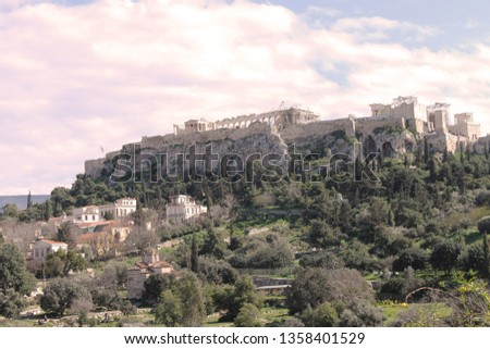 Beautiful vintage view of the Acropolis of Athens at sunset, Greece.