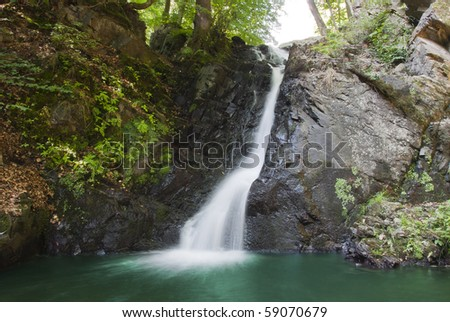Beautiful waterfall in tropical jungle