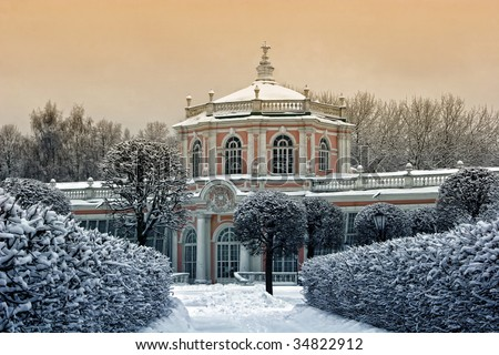 Beautiful winter in Estate Kuskovo, Moscow, Russian Federation. Pavilion Greenhouses.