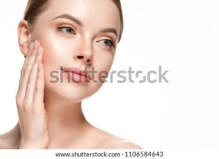 Beautiful woman skin care concept, healthy skin face closeup female studio portrait #1106584643