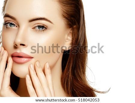 Beautiful woman skincare portrait #518042053