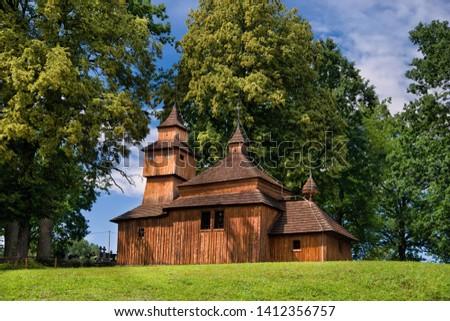Churchhigh Churchescemeterysummergermany Free Photo From
