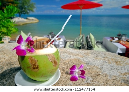 Beautiful young coconut in tropical beach Koh Samui Thailand