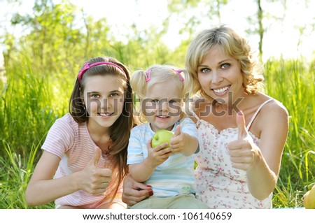 beautiful young mother and her daughter