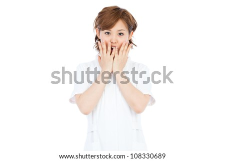 Beautiful young nurse. Portrait of asian. - stock photo