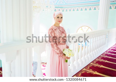 Free photos Islamic couple in a mosque on a wedding ceremony  Muslim
