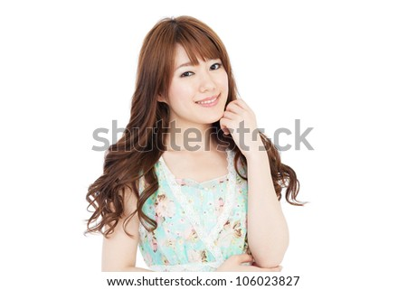 Beautiful young woman. Portrait of asian.