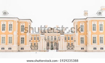 Beautifull barocal Rundale castle architecture Imagine de stoc ©