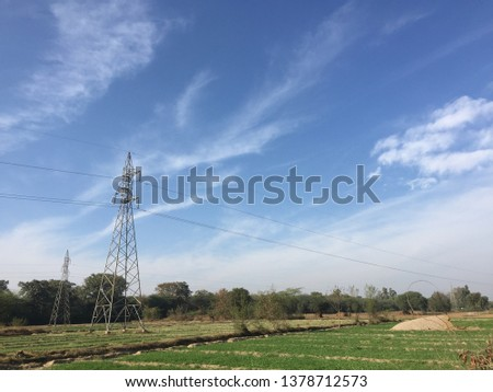 Beauty of fields rural areas  #1378712573