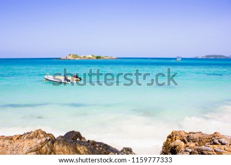 beauty the sea in the summer white clouds on blue sky over calm sea with sunlight reflection sea beach.Surrounded by clear turquoise sea. #1159777333
