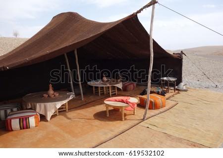 Bedouin tent, Morocco, desert