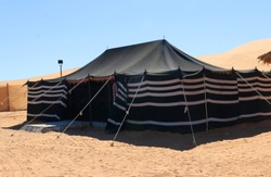 Bedouin tents at Thumama desert of Saudi Arabia