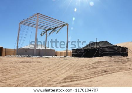 Bedouin tents at Thumama desert of Saudi Arabia  #1170104707