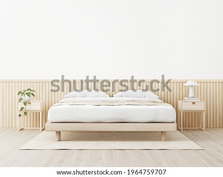 Bedroom interior wall mockup in warm neutrals with wooden bed, slat headboard, rug, bedside lamp and trailing green plant. Japandi style decor on empty white background. 3D rendering, illustration.