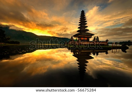 Bedugul is a mountain town in Bali, Indonesia, located in the center-north region of the island near lake Bratan on the road between Singaraja and Denpasar.