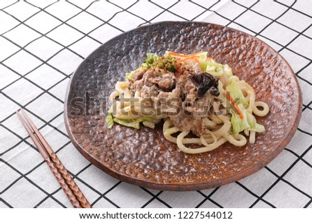 Beef beef fungus noodles