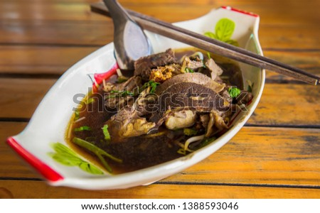 beef soup or beef stew or stewed beef