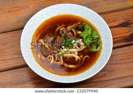 Beef stew in soysauce with noodles  - a popular food in Taiwan - stock photo