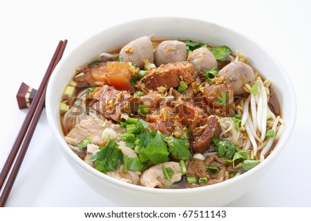 Beef Stew Noodle Soup