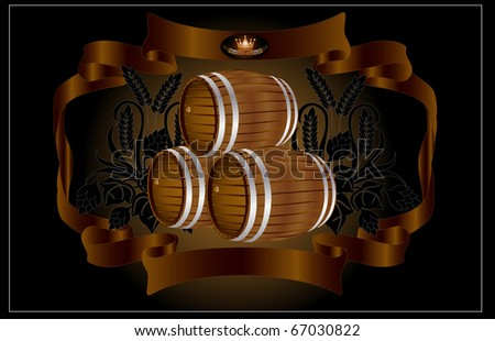 beer barrel wine kvass luxury