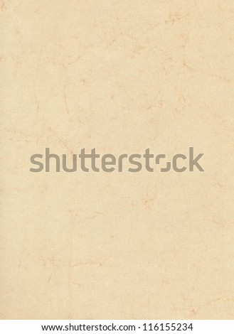 Beige marbled paper - stock photo