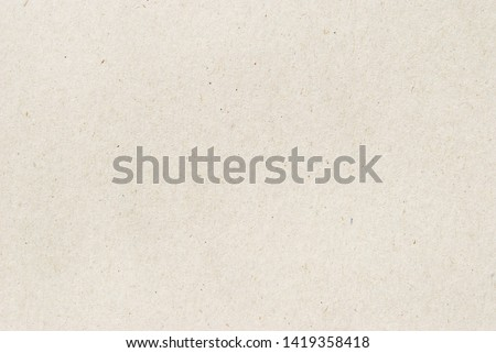 Beige recycled craft paper texture as background #1419358418