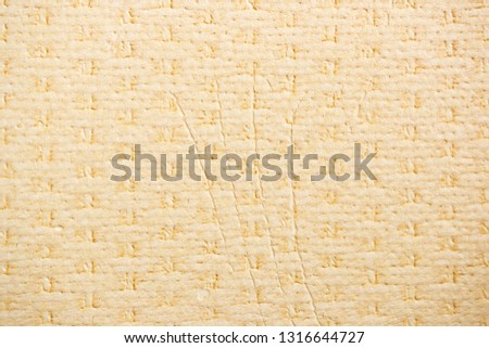 beige yellow wallpaper with traces of cat scratches left by one paw. best scratching post from possible #1316644727