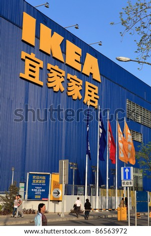 BEIJING-APR 14: IKEA Beijing Store on Apr. 14, 2011 in Beijing, China. IKEA is the world's largest furniture retailer. It was founded in Sweden in 1943 by Ingvar Kamprad when he was just 17.