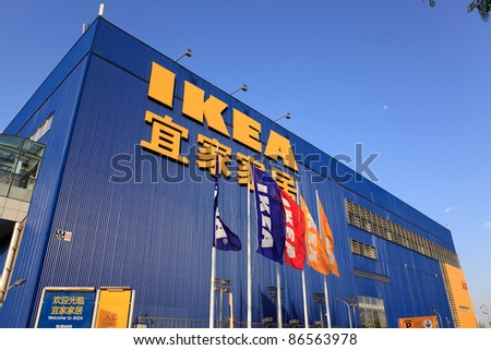 BEIJING-APR 14: IKEA Beijing Store on Apr. 14, 2011 in Beijing, China. IKEA is the world's largest furniture retailer. It was founded in Sweden in 1943 by Ingvar Kamprad when he was just 17.