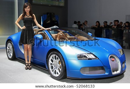 bugatti veyron engine size iswahyudi. Black Bedroom Furniture Sets. Home Design Ideas