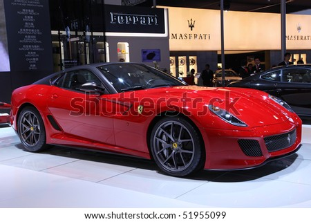 BEIJING – APRIL 27: Ferrari 599 GTO car is on display at the 2010 Beijing International Automotive Exhibition (Auto China 2010) on April 27, 2010 in Beijing, China.