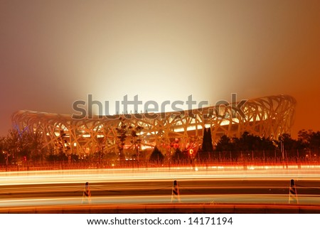 BEIJING-APRIL 28: the main stadium (birdnest) is ready for 2008 Beijing olympic games(August 8,2008). - stock photo