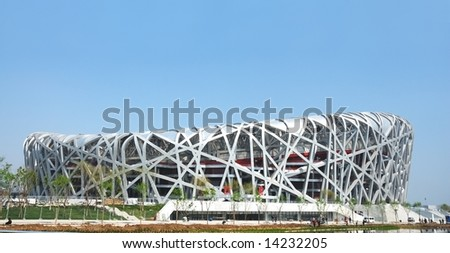 BEIJING - APRIL 26: the main stadium (birdnest) is ready for Beijing 2008 olympic games (August 8, 2008).