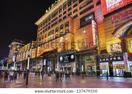 BEIJING-APRIL 14. Wangfujing shopping street. One of Beijing\'s major shopping streets. The area is pedestrianized and popular for both tourists and residents of the capital. Beijing, April 14, 2013.