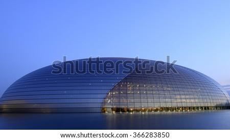 Beijing-Aug. 11: beautiful national grand theatre, on August 11, 2014, Beijing, China,
