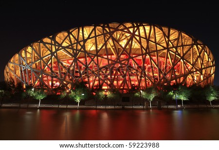 BEIJING - AUG 16: The Beijing National Stadium, also known as the Bird's Nest, on August 16, 2010 in Beijing, China. This Olympic venue is regarded as one of the Beijing's Top 10 tourist attractions.